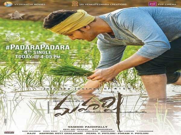mahesh babu maharshi movie fourth single padara padara song is out