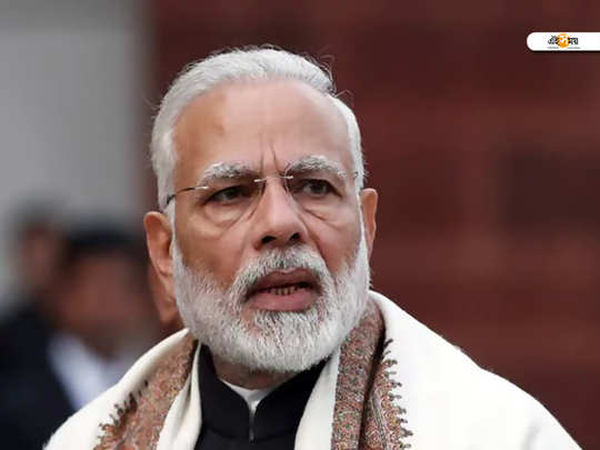 lok sabha election 2019 narendra modi use indian air force name in election campaigning, commission search that complaint