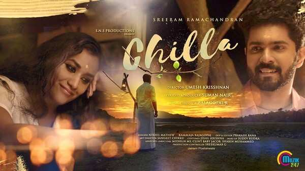 chilla malayalam album song