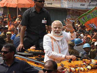 फाइल फोटो: नरेंद्र मोदी
