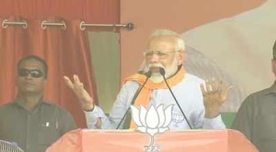 बांदा जिले में प्रधानमंत्री नरेंद्र मोदी