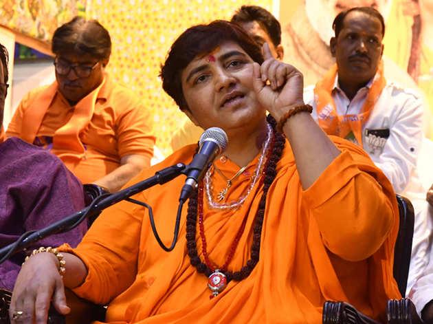 साध्वी प्रज्ञा सिंह ठाकुर (फाइल)