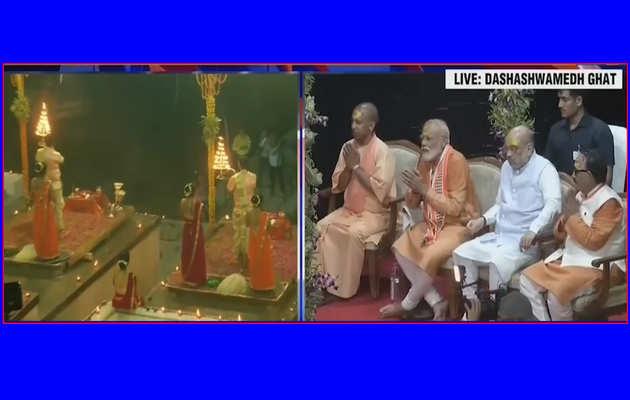 लोकसभा चुनाव 2019: PM नरेंद्र मोदी ने वाराणसी के दशश्वमेध घाट पर गंगा आरती की