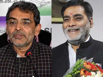 उपेंद्र कुशवाहा और राम कृपाल यादव (फाइल फोटो)