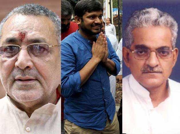 गिरिराज, कन्हैया और तनवीर हसन में त्रिकोणीय मुकाबला