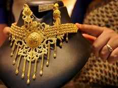 gold and silver rate in kerala on 25th april 2019