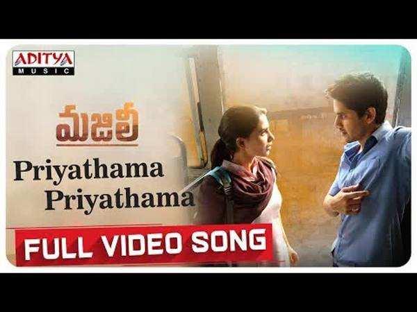 samantha majili priyathama priyathama full video song is out