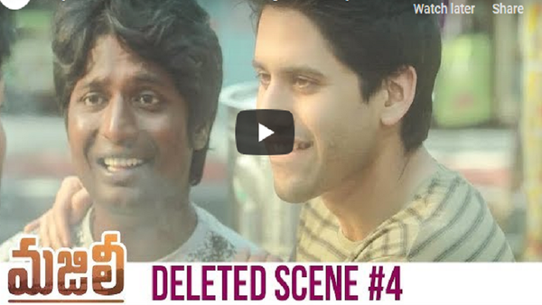 majili movie deleted scene 4 is out