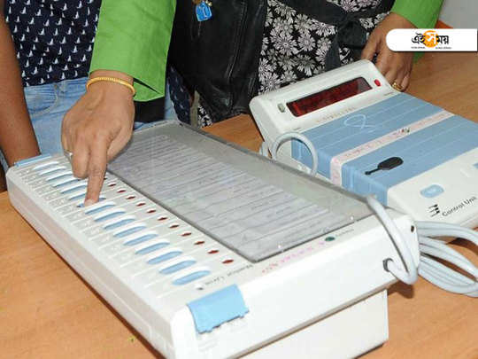 Barrackpore: Mock polling stopped as BJP is written under the lotus symbol in EVM