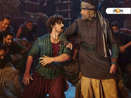 will avengers endgame break aamir khan's thugs of hindustan's biggest day 1 opening record