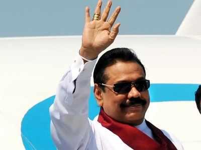 महिंदा राजपक्षा फाइल फोटो