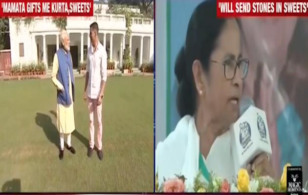 मिठाई वाले बयान पर ममता बनर्जी का पीएम नरेंद्र मोदी पर पलटवार
