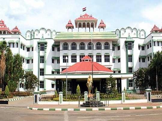 Madurai High Court.