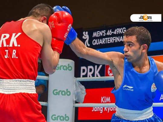 Amit-Panghal-wins-gold