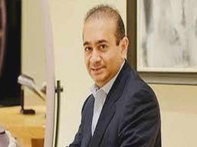 24 मई तक नीरव मोदी को रहना होगा जेल में