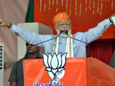 PM की ओडिशा में रैली