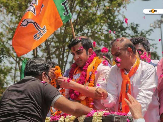 lok sabha election 2019 former cricketer gautam gambhir in bjp vote campaign at delhi
