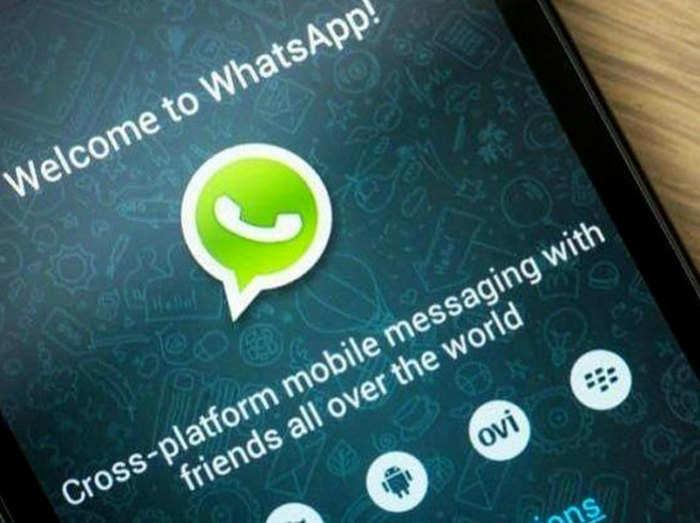 वॉट्सऐप खा रहा है आपके फोन की मेमरी, बदल दें ये सेटिंग्स