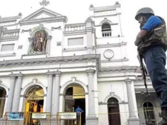 श्रीलंका स्फोटाचे भारत कनेक्शन, एनआयएचा तपास सुरू