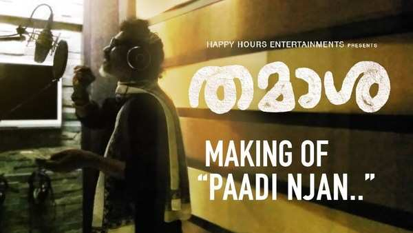making of paadi njan song from thamaasha movie