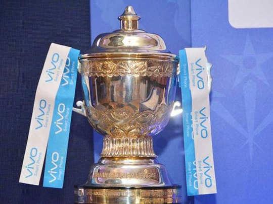 IPL_trophy