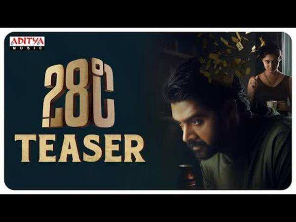 28c teaser is out