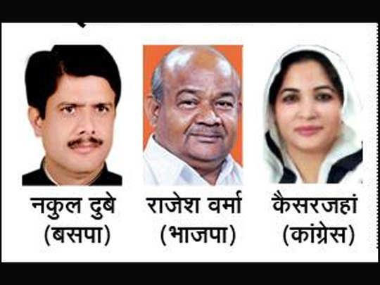 लोकसभा चुनावः अपने ही गिरा रहे सीतापुर में बिजलियां