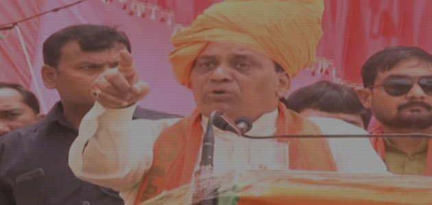 बीजेपी सांसद राजवीर सिंह ने 'लोटा' वाले बयान से राहुल गांधी पर साधा निशाना
