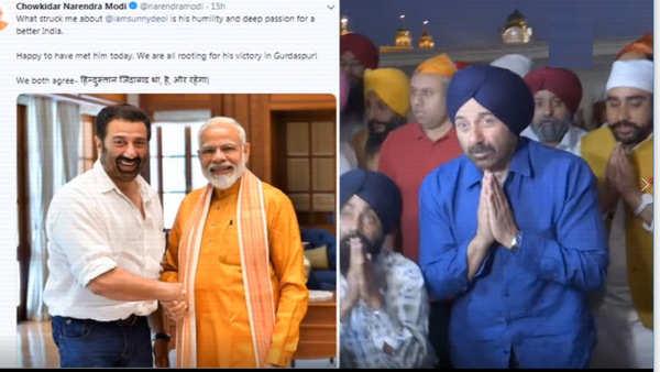 bollywood hunk man sunny deol filed nomination from gurdaspur