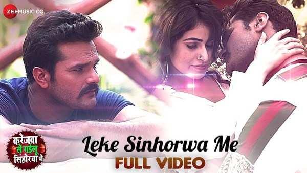 watch khesari lal yadav new song leke sinhorwa me