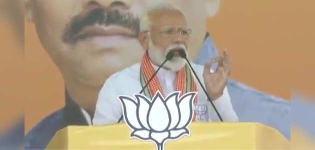 झारखंड: PM नरेंद्र मोदी ने कहा- विपक्ष नहीं चाहता मजबूत सरकार