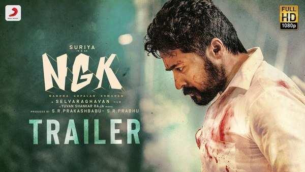 c starrer ngk official trailer released