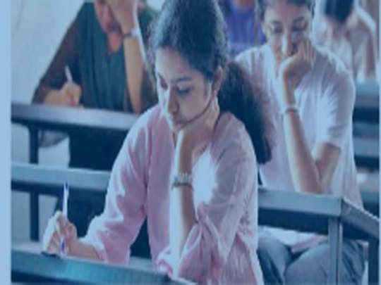 यूपीएससी पूर्वपरीक्षा : विज्ञान व तंत्रज्ञान