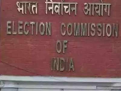 चुनाव आयोग का ऐक्शन