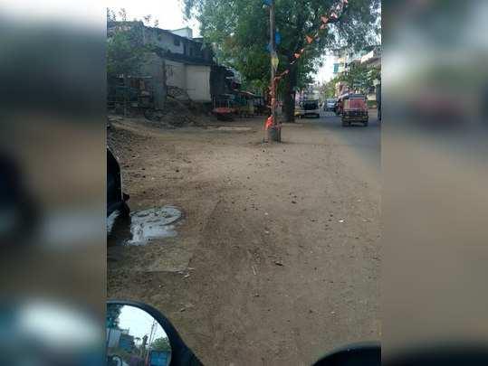 रस्त्याच्या अर्धवट कामामुळे नागरिक त्रस्त