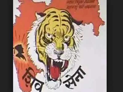 श्रीलंका में बुर्का बैन: शिवसेना ने भारत में बैन करने की मांग की