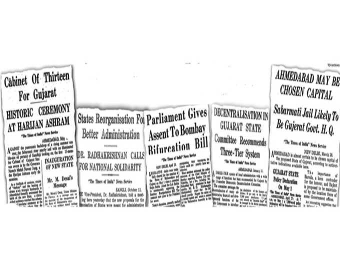 गुजरात दिवस: कहानी आजादी के बाद के सबसे बड़े जन आंदोलन की
