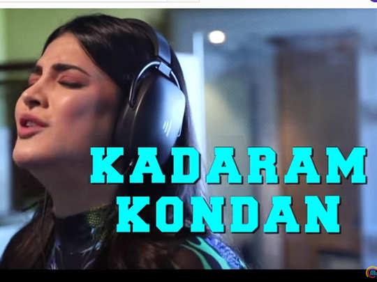 kadaaram