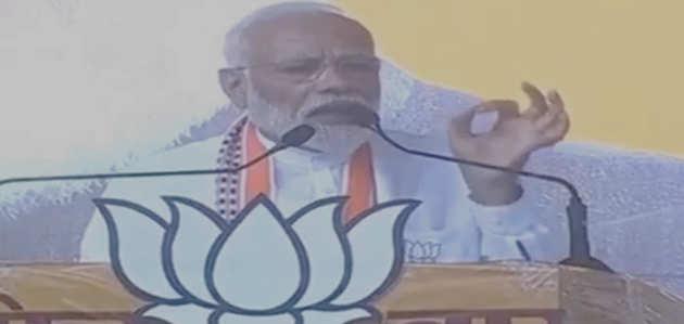 होशंगाबाद: PM मोदी ने कहा- मुझे मारने के सपने देखने लगी है कांग्रेस