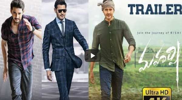 maharshi trailer is out