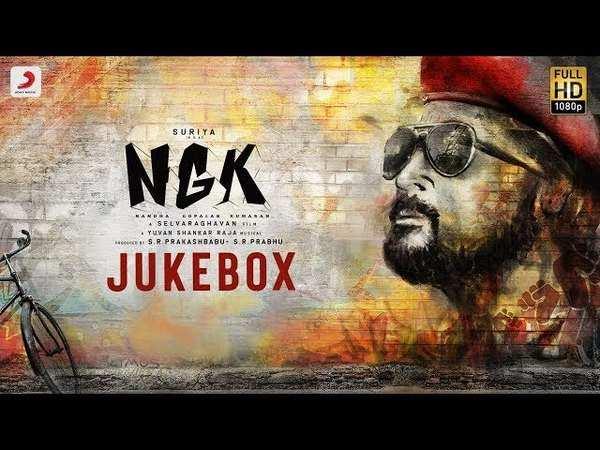 suriyas upcoming film ngk songs jukebox is out