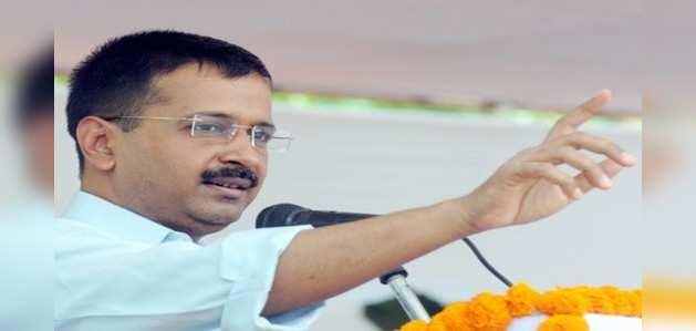 केजरीवाल का बीजेपी पर AAP के विधायक खरीदने का आरोप