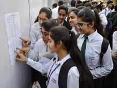 cbse board has announced class 12 results 2019 today for all region