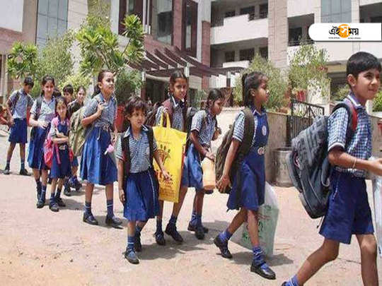 Summer vacation extended in West Bengal due to Cyclone Fani