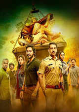 setters movie review in hindi