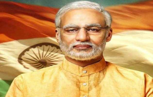 24 मई को रिलीज होगी पीएम मोदी की बायोपिक