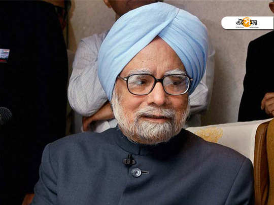 manmohan singh claimed that upa govt initiated 6 surgical strikes