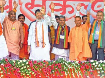 अयोध्या रैली में नरेंद्र मोदी (फाइल फोटो)