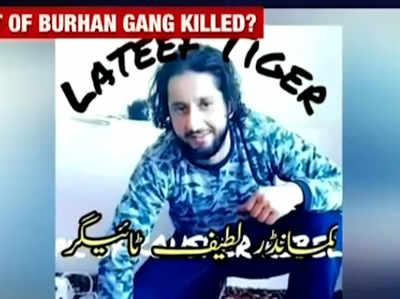 शोपियां एनकाउंटर में हिज्बुल कमांडर लतीफ टाइगर ढेर