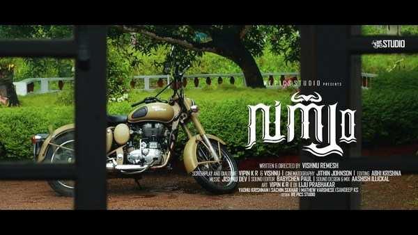 vanyam malayalam investigation short film
